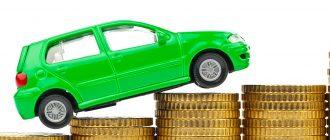 Страховая компания мало выплатила по ОСАГО: что делать?