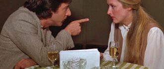 Как осужденному подать на развод: порядок действий.