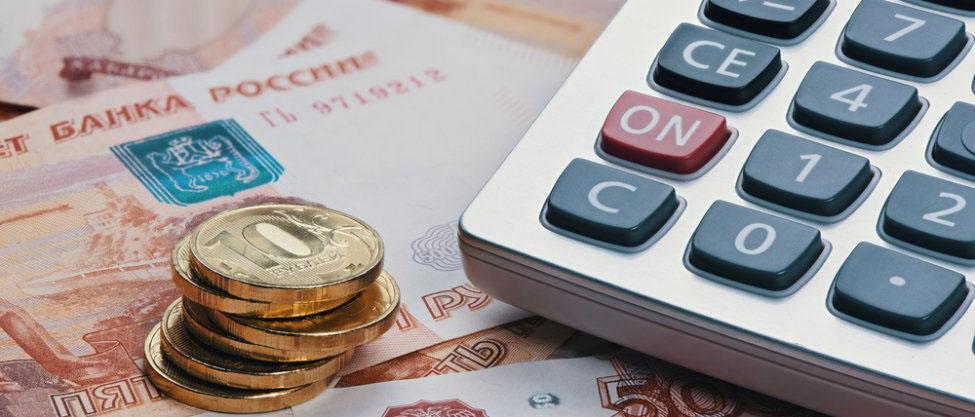 Что такое налог на имущество физических лиц? Кто обязан его платить? Как рассчитывается налог на имущество? Должны ли пенсионеры уплачивать имущественный налог? Есть ли льготы и кто вправе на них рассчитывать? Читайте на kodeks-pravo.ru