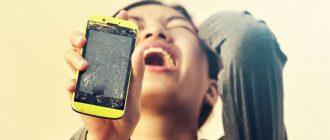 Как вернуть телефон ненадлежащего качества?