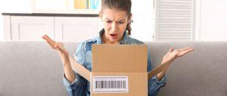 Возврат товара в течение 14 дней: условия, закон