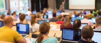 Лицензирование и аккредитация образовательной деятельности РФ.