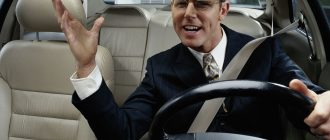 Лишают ли прав за превышение скорости?