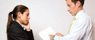 Отказ в регистрации ИП: причины, порядок действий.