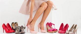 Как вернуть обувь в магазин после носки, бракованную или неношенную?