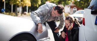 Защита виновника ДТП: помощь автоюриста.