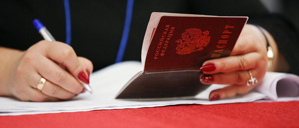 Заявления на вид на жительство: образец бланка